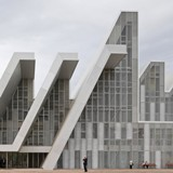 ARAGON CONVENTION CENTRE